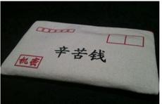 自從買了這款錢包,每次吃完飯拿出來,都被朋友搶著結賬了!
