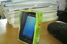 教你一招,上课如何玩手机
