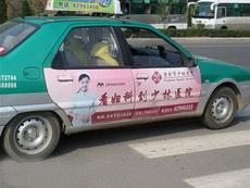 少林寺门口的出租车能不能不这么给力