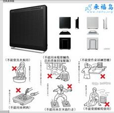 日本家电图示说明-空气清新器