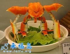 全世界最酷的螃蟹