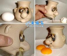 Funny Egg Separator