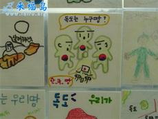 韩国小孩的涂雅
