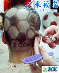 去看球一定要剪这个发型