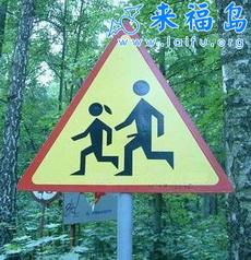 Be Careful Lady-killer