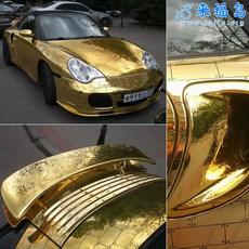 The Golden Porsche