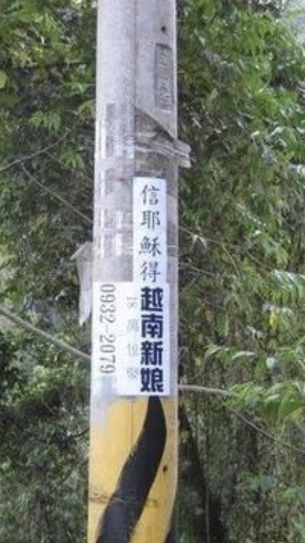 香港捐款超10亿