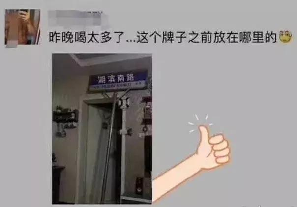 宝马车主当街呵斥查酒驾交警 詹仁雄直言节目没创意
