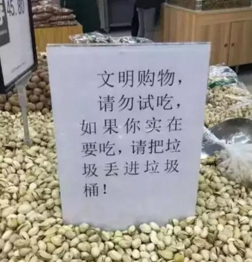 武汉启用游船酒店