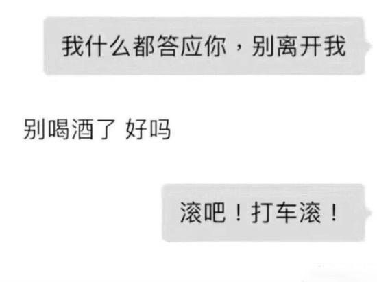 """科维托娃战沃兹成焦点 淘宝医药馆""""起死回生""""重启运营"""