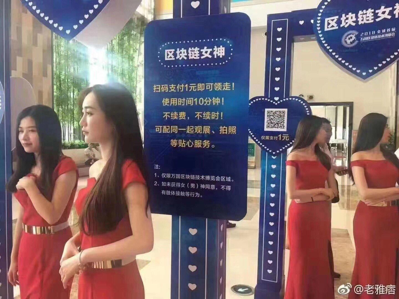 上海:会对所有外地来沪邮件快件消毒