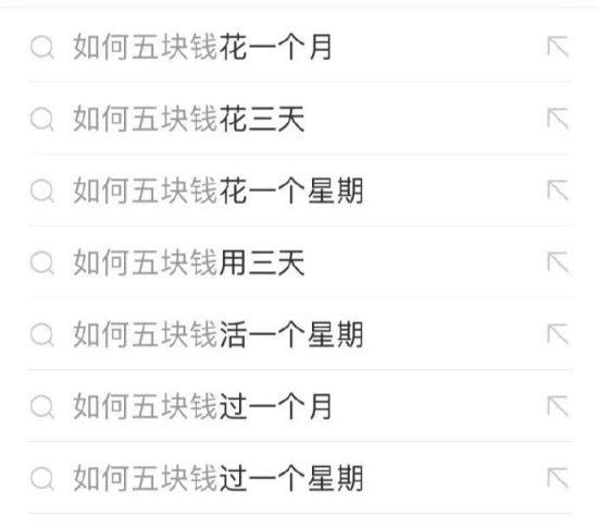 辉瑞第二季净盈利增长5% 销售金额79亿元
