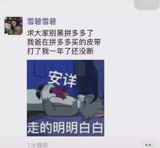 """湖北宜昌""""升级""""疫情防控 人车凭证通行"""