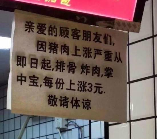 """棚户区的问题不能用""""铁锤""""解决 中国太保2011年保费收入1548亿"""