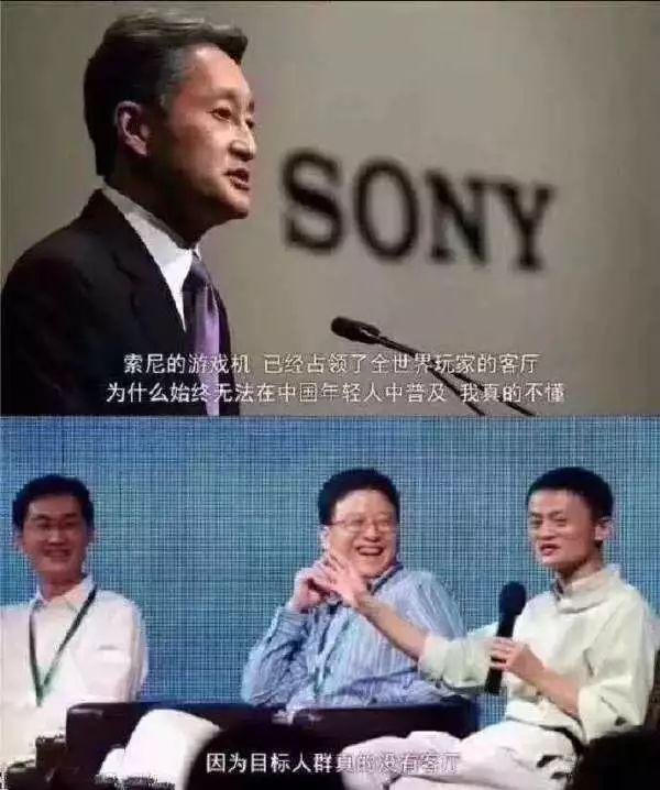 為啥日本游戲沒法在中國盛行?