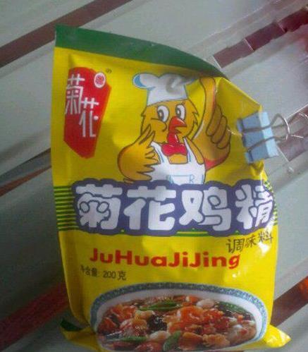 这鸡精绝对够味!