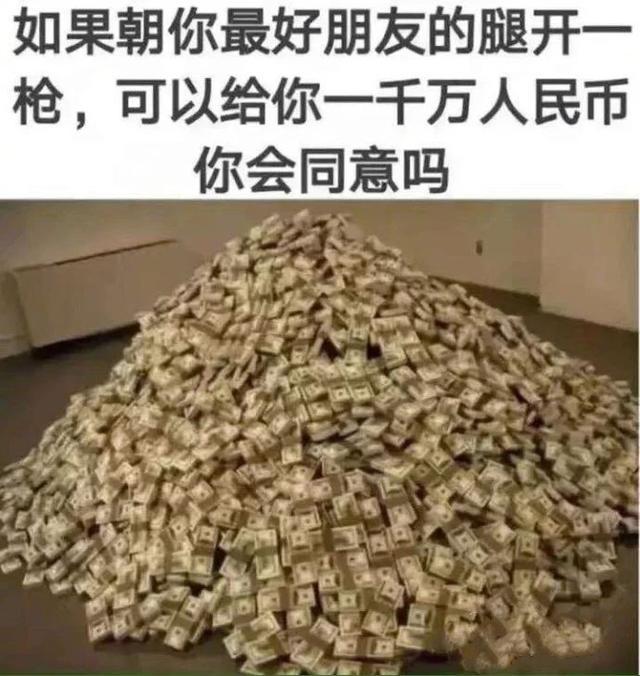 浙江新增新冠肺炎确诊病例10例 累计报告1155例