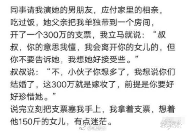 北京新增18例