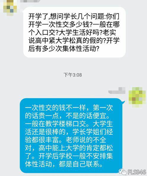 上海Costco限流1000人实行单向客流  烤鸡等网红产品停售