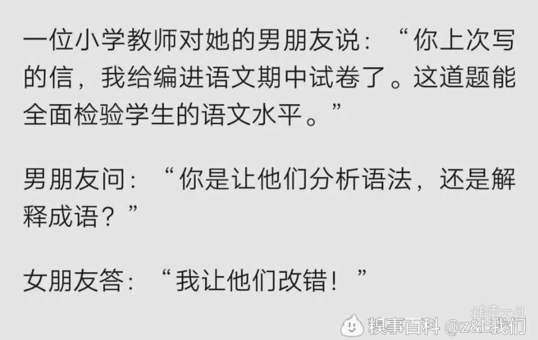 uc捕鱼游戏中心;陈孝平院士:疫苗会很快运用到临床 有效药也在探索