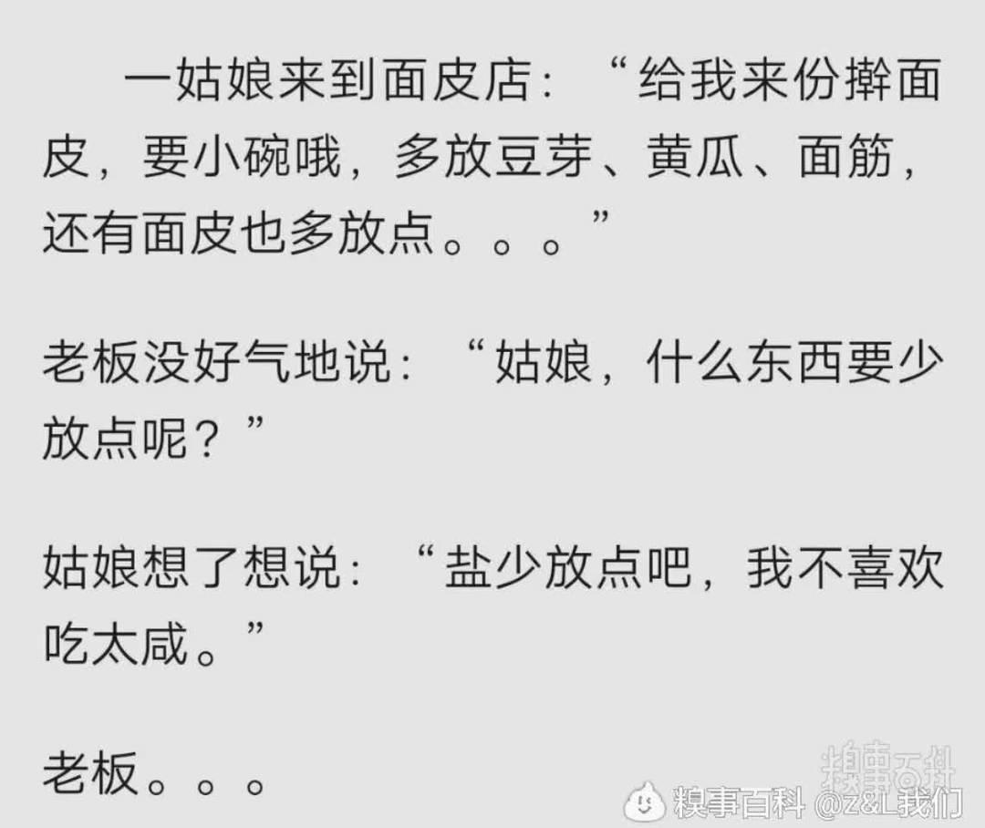 中国—世卫组织新冠肺炎联合专家组部分专家赴武汉考察