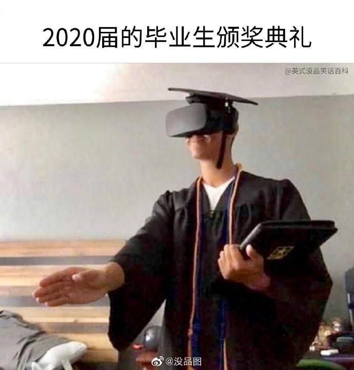 今年毕业的场景