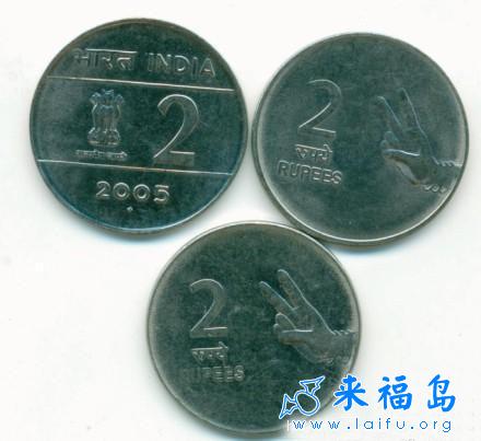 史上最2的硬币——印度2卢比,碉堡了